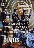 beatleg magazine 12月号 (vol.113)