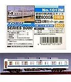 グリーンマックス  東武8000系 中間車増結4両セット (塗装済み組立キット) 1012M 【鉄道模型・Nゲージ】