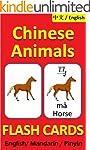 Chinese Flashcards: Animals: Big Pict...