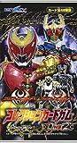 仮面ライダーキバ コレクションカードガム2  1BOX (食玩)