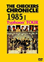 THE CHECKERS CHRONICLE 1985 I Typhoon'TOUR (廉価版) [DVD]