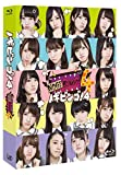 NOGIBINGO! 4 Blu-ray BOX