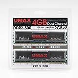 Pulsar DCDDR2−4GB−800UMAXPULSAR DCDDR2-4GB-804997401134563