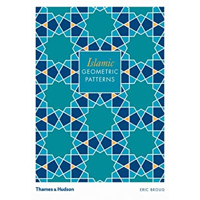 Islamic Geometric Patterns - Book & CD Rom (Paperback)