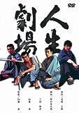 ���κ��Dz衡�ֿ������� [DVD]