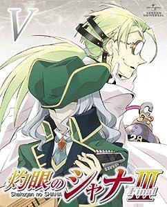 灼眼のシャナIII-FINAL- 第V巻 〈初回限定版〉 [Blu-ray]