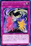 遊戯王カード エクシーズ・ユニバース/プライマル・オリジン(PRIO)