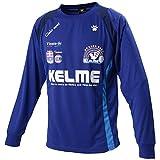 KELMEケルメ ロングプラクティスシャツ Lサイズ KC19911S (04)ブルー