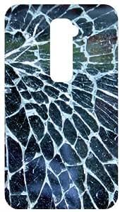 Cracked Glass White Back Cover Case for LG Optimus G2