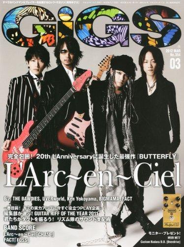 GiGS (ギグス) 2012年 03月号 [雑誌]