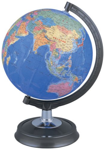 26cm 地球儀 日本地図付