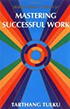 img - for Mastering Successful Work: Skilful Means: Wake Up! (Skillful Means Series) book / textbook / text book