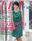 EFiL ( エフィル ) 2010年 05月号 [雑誌]