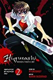 img - for Higurashi When They Cry: Abducted by Demons Arc, Vol. 2 book / textbook / text book