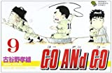 GO ANd GO (9) (少年チャンピオン・コミックス)