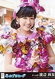 AKB48 公式生写真 心のプラカード 劇場盤 心のプラカード Ver. 【渡辺麻友】