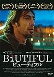 BIUTIFUL �ӥ塼�ƥ��ե� [DVD]