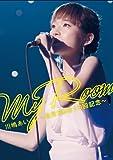 川嶋あい「My Room~8月20日 10回記念~」[DVD]