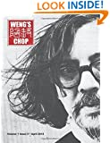 Weng's Chop #3 (Jess Franco Commemorative Cover)