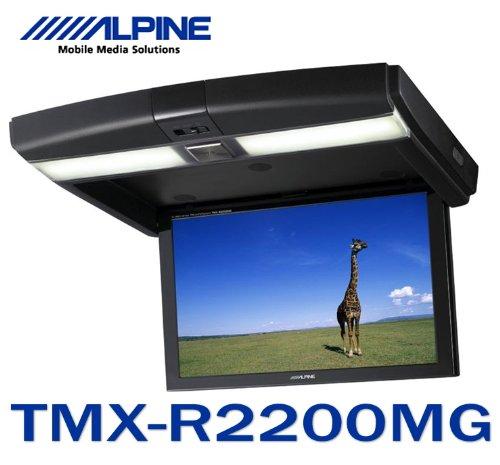 ALPINE (アルパイン) 高画質 [ リアビジョン ] 楽しいドライブ![ 車内が映画館 ] シアターホールに!お子様も大喜び!! [10.2型 LED液晶 WVGA画質][本体カラー/ブラック][ NEW ] TMX-R2200MG