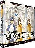 RahXephon : Pluralitas Concentio - Edition Gold (2 DVD)