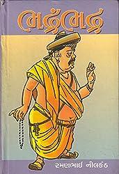 BHADRAM BHADRA