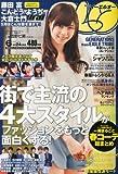 Samurai ELO (サムライ イーエルオー) 2014年 06月号 [雑誌]