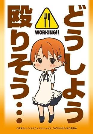 キャラクタースリーブコレクション・ミニ WORKING!! 「伊波 まひる」