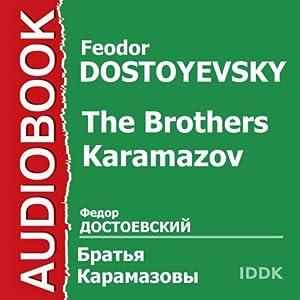 The Brothers Karamazov [Russian Edition] Audiobook