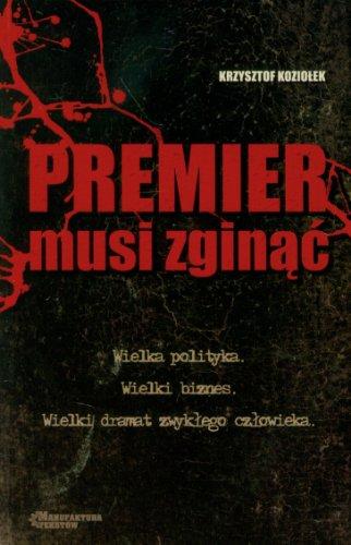 premier-musi-zginac