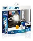 PHILIPS (フィリップス)HIDバルブ 6200K D2R 85126GXJ