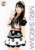 AKB48 公式生写真ポスター (A4サイズ) 第64弾【白間美瑠】