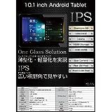KEIANアンドロイドタブレット 10インチ ブラック KPD1080R