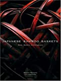 Japanese-Bamboo-Baskets-Meiji-Modern-and-Contemporary