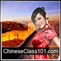 Learn Chinese - Level 4: Beginner Chinese, Volume 1: Lessons 1-25: Beginner Chinese #3 Audiobook by  Innovative Language Learning Narrated by  ChineseClass101.com