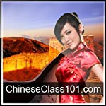 Learn Chinese - Level 4: Beginner Chinese, Volume 1: Lessons 1-25: Beginner Chinese #3 |  Innovative Language Learning