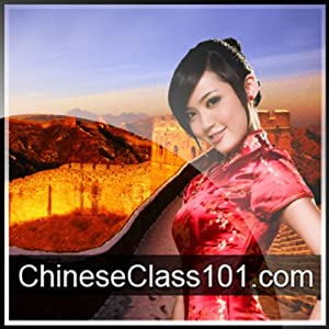 Learn Chinese - Level 4: Beginner Chinese, Volume 1: Lessons 1-25 | [Innovative Language Learning]
