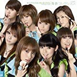 シングルV「青春コレクション」 [DVD]