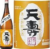 天寿(秋田・由利本荘)、米から育てた純米酒 ひやおろし 1800ml/宅急便輸送カートン入り