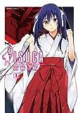 "ISUCA(8)<ISUCA> (角川コミックス・エース)"" style=""border: none;"" /></a></div> <div class="