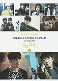 TRIANGLE MAKING FILM SPECIAL DVD「喜怒哀楽」上 (初回盤)