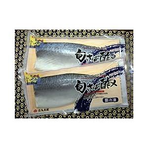 旬さば酢〆 長崎県産旬さば(ときさば)のしめ鯖