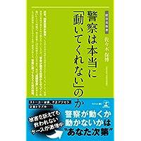 佐々木 保博 (著) (11)新品:   ¥ 864 ポイント:26pt (3%)9点の新品/中古品を見る: ¥ 790より