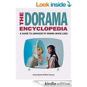 The Dorama Encyclopedia: A Guide to Japanese TV Drama Since 1953