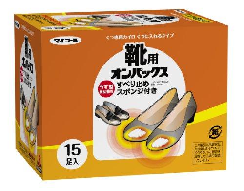 UMPCs shoes for 15 pieces