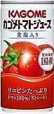 カゴメ トマトジュース 190g×30本 ランキングお取り寄せ