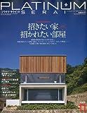 PLATINUM SERAI (プラチナ サライ) 2009年 11月号 [雑誌]