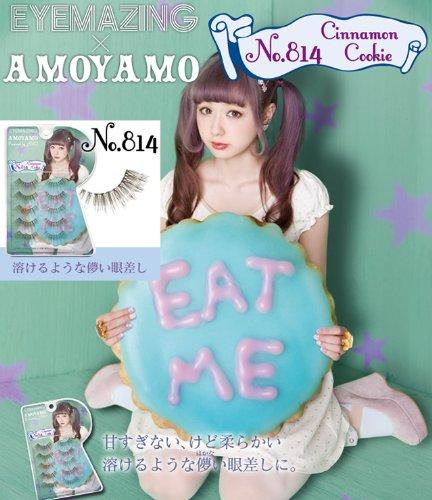 アイメイジング EYEMAZING×AMOYAMO NO.814AMOプロデュースCinnamon Cookie