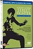 Sonny Chiba: Street Fighter Collection [DVD] [2011] [Region 1] [US Import] [NTSC]