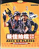 Aces Go Places Blu-ray Collection 5 Blu ray Discs (Aces Go Places 1-5)